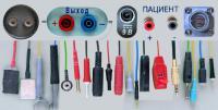 Кабели, провода для электромиостимулятор
