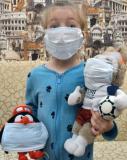 маска медицинская купить в Калининграде