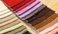 Продаём обрезь мебельных тканей