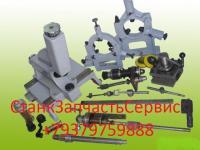 Плита магнитная 7208-0117 (320х630)