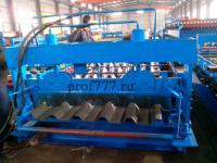 Автоматический станок по производству пр