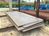 Лист сталь для трубных заготовок