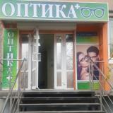Продается готовый магазин Оптики