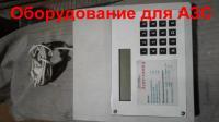 Пульт управления ТРК  «Агат-12мк4»