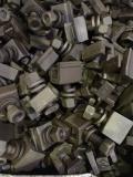 Болт клеммный 22х75 ГОСТ 16016-79 на скл