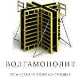 Фанера ламинированная и ФСФ Волгоград