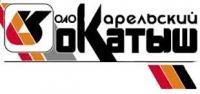 АО «Карельский окатыш» предлагает к реал
