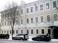Офисные помещения 586 кв.м. по ул. Куйбы