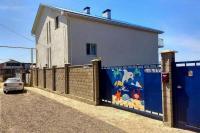 гостевой дом Бухта Радости - море и уют