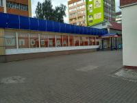 Аренда магазина в Нижнекамске