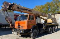 Продам автокран Ивановец, КС-45717 К-1;