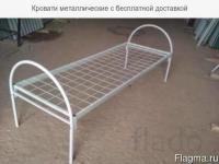 Кровати металлические от производителя с