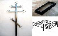 Крест металлический 2,45 м