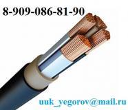 закуп кабеля/провода