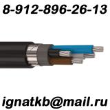 Покупаю кабельно-проводниковую продукцию