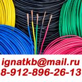 Куплю кабель Транскаб НППнг HF, ПВ1, ПВ3