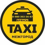 Такси МЕЖГОРОД в Брянске. Фиксированная