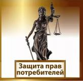 Владимирское агентство по защите прав по