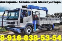 русфинанс кредит онлайн центр
