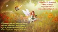 Детские стихи, стихи для детей, обучающи