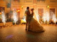Постановка свадебного танца в Новороссий