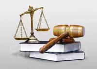 Обучение  по  курсу  «Юридические  основ