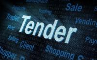 Курс: «Государственные  закупки, тендеры