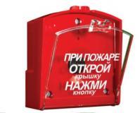 Проектирование и монтаж пожарной сигнали