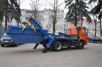 Вывоз строительного мусора  бункером Вор