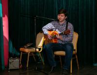 Бесплатный пробный урок по гитаре