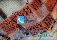 Опоры трубопроводов: ост 34.10. производ