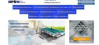 Промышленное и экологическое проектирова