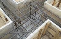 Строительство фундаментов, бетонные рабо