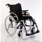 Прокат инвалидных колясок в парке Сергея