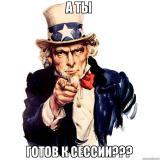 Заказать дипломную работу в Ростове-на-Д