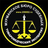 Независимая ЭКСПЕРТИЗА промтоваров судеб