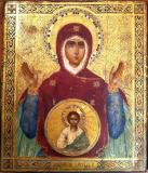 Покупка икон и др. старины
