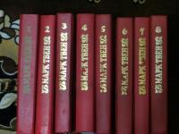 Марк Твен. Собрание сочинений в 8 томах,