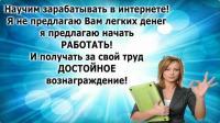 Менеджер интернет-проекта