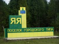 ФКУ ИК-37 приглашает на службу