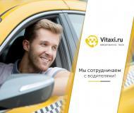 Работа в Яндекс Такси водителем на лично