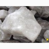 Соль Глыбы