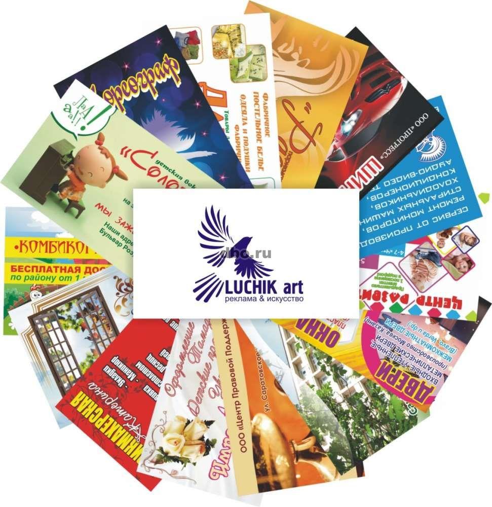 Распечатать визитки в домашних условиях